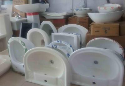 Ashish- Sanitary- portfolio_cf