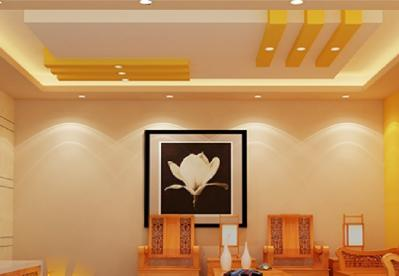 Bhavik- Wood- portfolio_d744ac