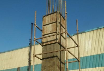 Bawa Building Material - Build
