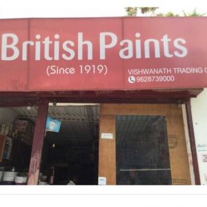 Vishwanath Trading Company - Lucknow - Paint Supplier
