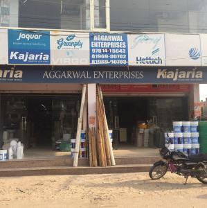 Aggarwal Enterprises - Mohali - Paint Supplier