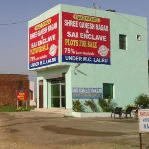 Nitin Jindal - Dera Bassi - Property Dealer