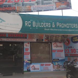 R C Builders And Promoters - Mohali - Builder