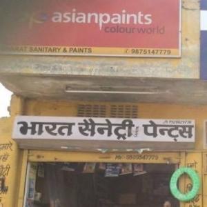Bharat Sanitary  Paint - Jaipur - Paint Supplier