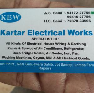 Amandeep Singh - Rajpura - Electrician
