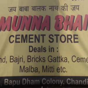 Munna Bhai Building Material Shop - Chandigarh - Building Material Supplier