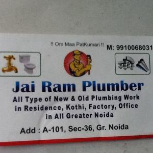 Jai Ram - Greater Noida - Plumber