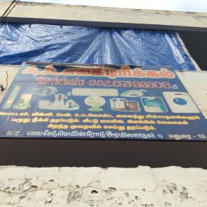 A A Electricals - Madurai - Contractor