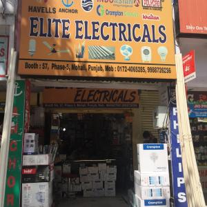 Elite Electricals - Mohali - Electrical Supplier