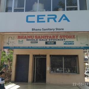 Bhanu Sanitary Store - Panchkula - Sanitary Supplier