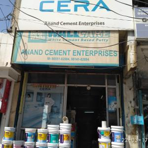 Anand Cement Enterprises - Panchkula - Sanitary Supplier