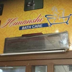 Himanshi Bath Care - Jaipur - Marble Supplier