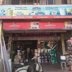 Aggarwal Hardware Store - Mohali - Paint Supplier