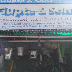 Gupta And Sons - Zirakpur - Building Material Supplier