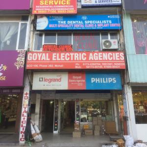 Goyal Electric Agencies - Mohali - Electrical Supplier