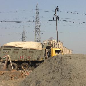 Aakash  Baisoya - Noida - Building Material Supplier