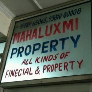 Kivu Estates - Panchkula - Property Dealer