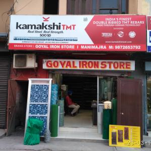Goyal Iron Store - Chandigarh - Building Material Supplier