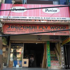Jagdamba Plywood - Mohali - Plywood Supplier