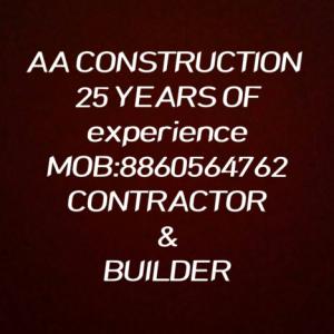 Anil Arora - Ghaziabad - Builder