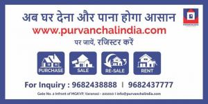 Purvanchal India Infrabuild pvt ltd - Varanasi - Builder