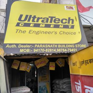 Parasnath Building Store - Panchkula - Building Material Supplier