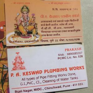 Pk Keswad Plumbing Works - Pune - Plumber