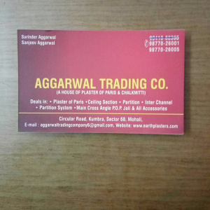 Aggarwal Trading Company - Mohali - Building Material Supplier