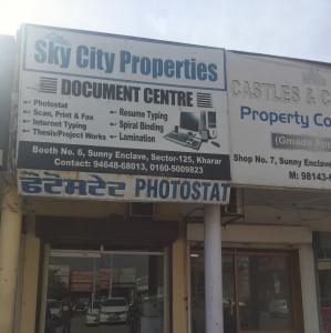 Sky City Properties - Mohali - Property Dealer