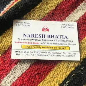 Naresh Bhatia Building Materials - Faridabad - Building Material Supplier