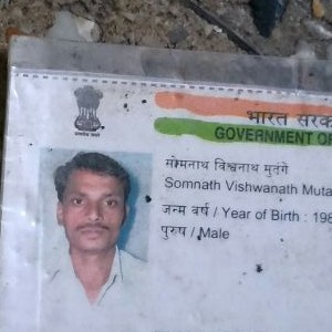 Somnath Mutange - Pune - Plumber