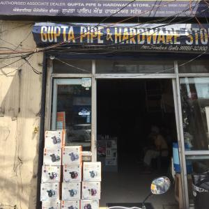 Gupta Pipe And Hardware Store - Mohali - Sanitary Supplier