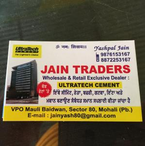 Jain Traders - Mohali - Building Material Supplier