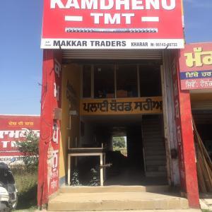 Makkar Traders - Kharar - Building Material Supplier
