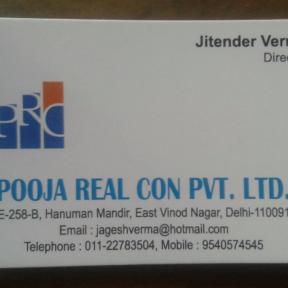Pooja Real Con Pvt Ltd - Delhi - Building Material Supplier