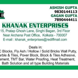 Building material supplier - Kolkata - Building Material Supplier