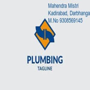 Plumbing Tagline - Darbhanga - Plumber