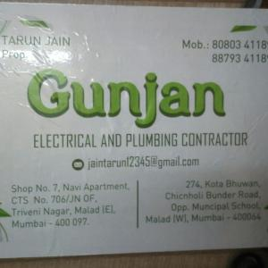 Gunjan Electrical And Contractor - Mumbai - Electrician