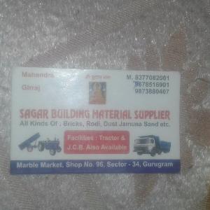 Building materials - Gurugram - Building Material Supplier