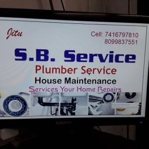 S B Service - Hyderabad - Plumber