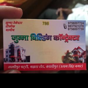 Taufeeq Ahmad - Kashipur - Contractor