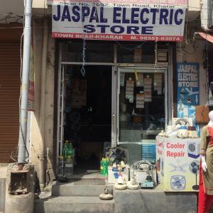 Jaspal Electric Store - Kharar - Electrical Supplier