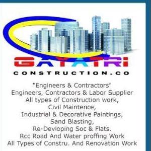 Gayatri constructions - Vadodara - Contractor