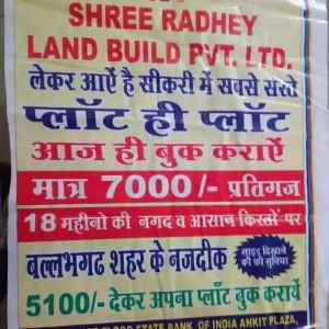 Shree Radhey Land Build Pvt Ltd. - Faridabad - Property Dealer