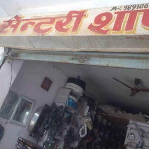 Ranjeet Bhardwaj - Greater Noida - Sanitary Supplier