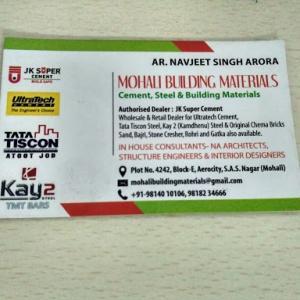 Mohali Building Materials - Mohali - Building Material Supplier