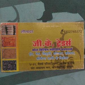 Leeladhar Anandani - Bhopal - Building Material Supplier