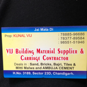 Kunal Vij - Chandigarh - Building Material Supplier