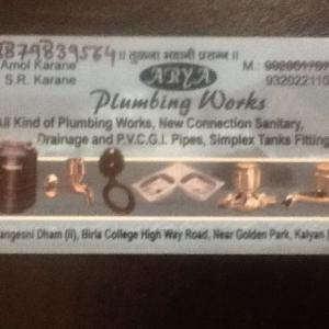 Arya Plumbing Works - Thane - Plumber