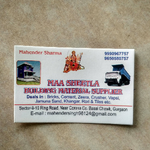 Maa sheetla Material supplier - Gurgaon - Building Material Supplier